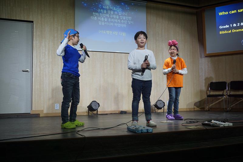 성탄예배 성극발표 5막.jpg
